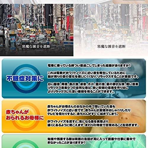 上海ウェーブ(シャンハイウェーブ) 騒音カットマンの商品画像5