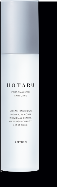 HOTARU PERSONALIZED(ホタルパーソナライズド) スキンケアセット