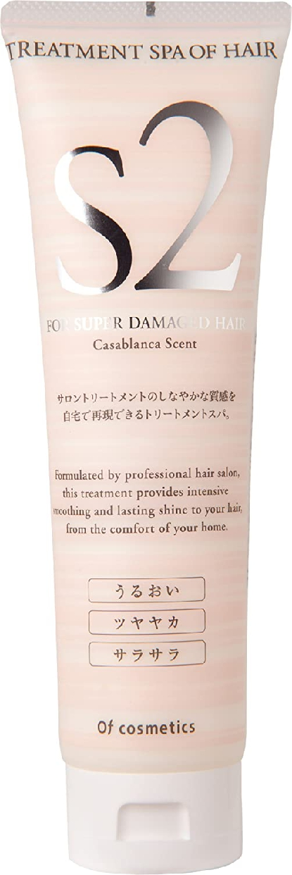 Of cosmetics(オブ・コスメティックス) トリートメントスパオブヘア・S2 スタンダードサイズ(カサブランカの香り)の商品画像