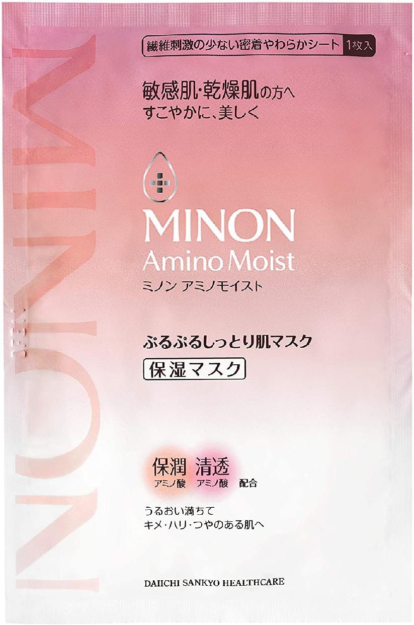 MINON(ミノン) アミノモイスト ぷるぷるしっとり肌マスクの商品画像8