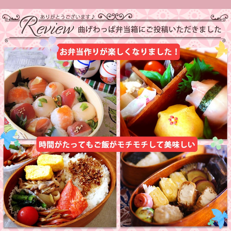 みよし漆器本舗(MIYOSHI SHIKKI HONPO) 曲げわっぱ お弁当箱 高背小判 700ml MW-6の商品画像15