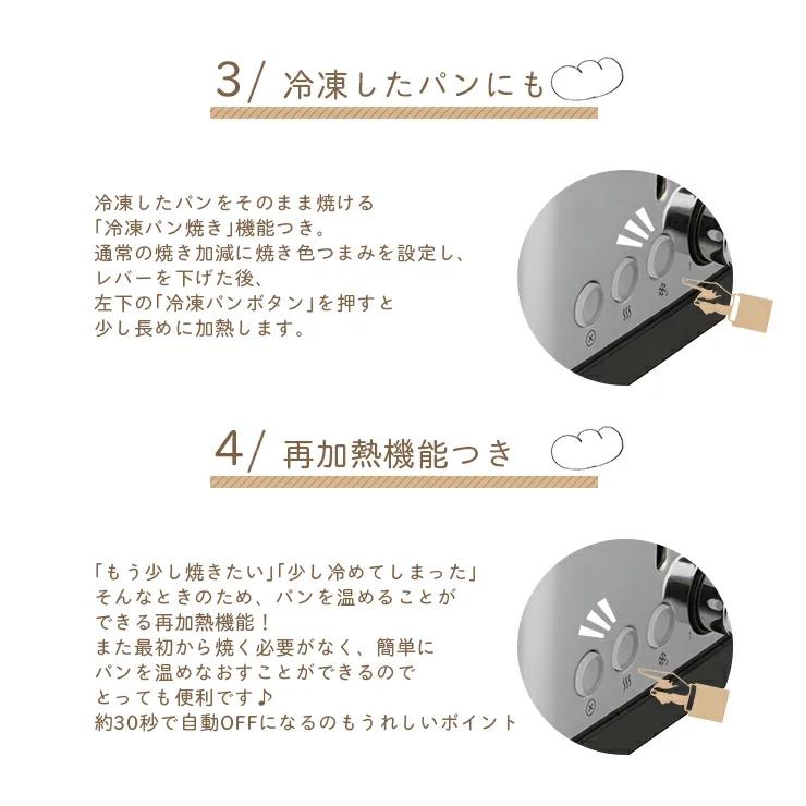 Toffy(トフィー) ポップアップトースター アッシュホワイト K-PT1の商品画像3
