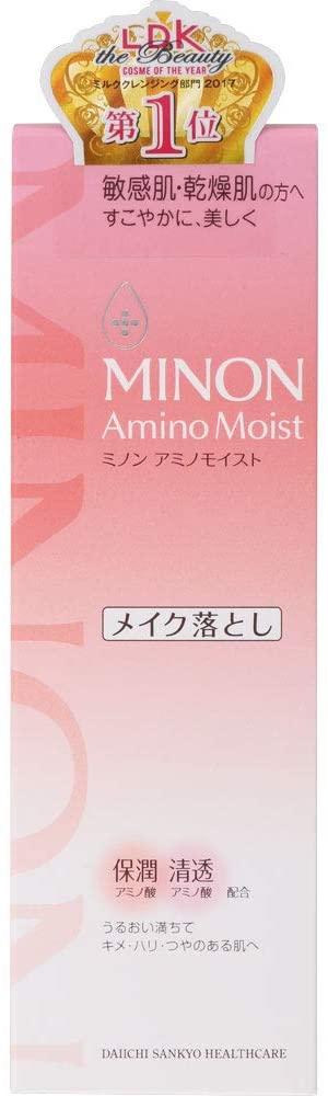 MINON(ミノン) アミノモイスト モイストミルキィ クレンジングの商品画像