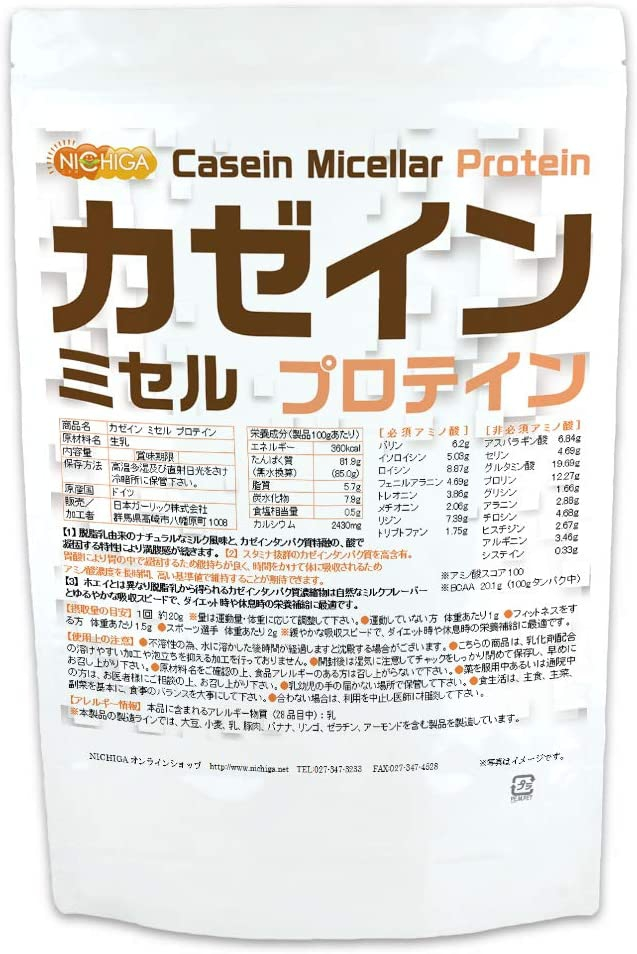 NICHIGA(ニチガ) カゼイン ミセル プロテインの商品画像