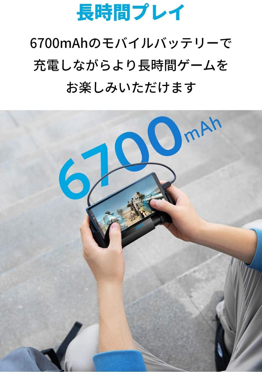 Anker(アンカー) PowerCore Play 6700 A1254011の商品画像7