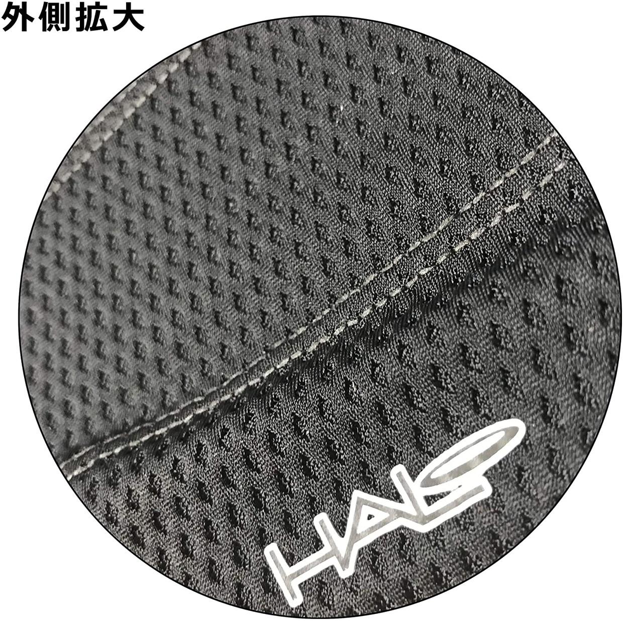 Halo headband(ヘイロ ヘッドバンド) バンディットJP H0018の商品画像2