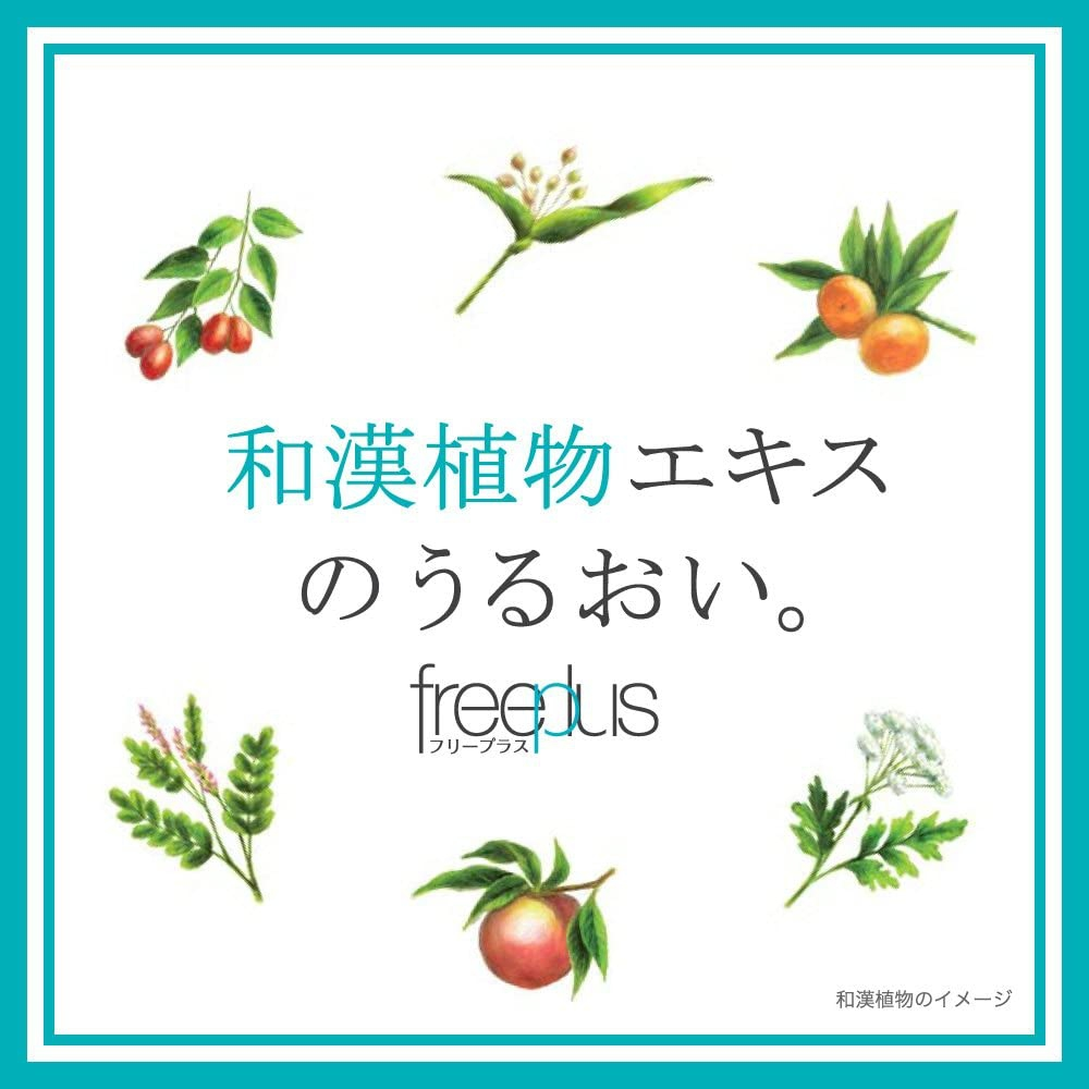 freeplus(フリープラス) モイストリペアローション2(しっとりタイプ)の商品画像5