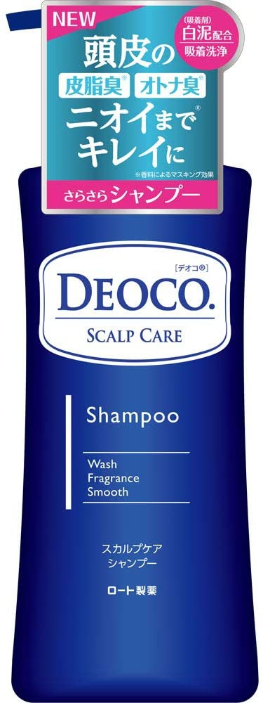 DEOCO(デオコ) スカルプケアシャンプー