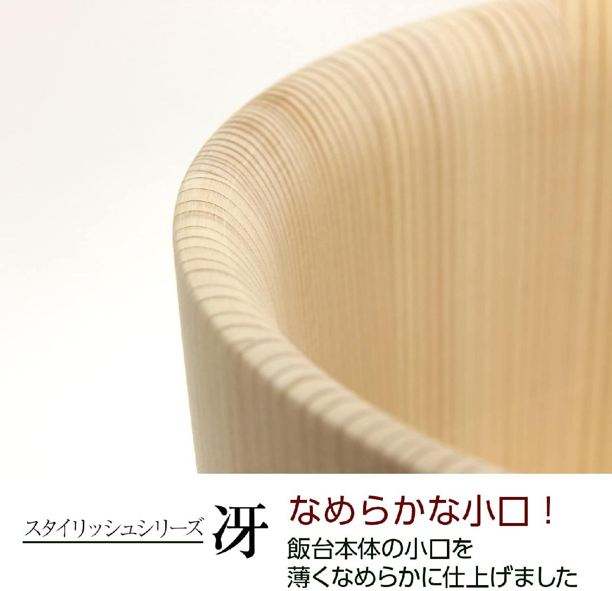 スタイリッシュシリーズ冴 寿司飯台 30cm•3合用の商品画像3