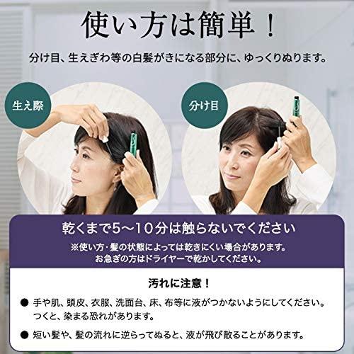 SUNA(スーナ) SUNA 式部染めヘアマスカラの商品画像6