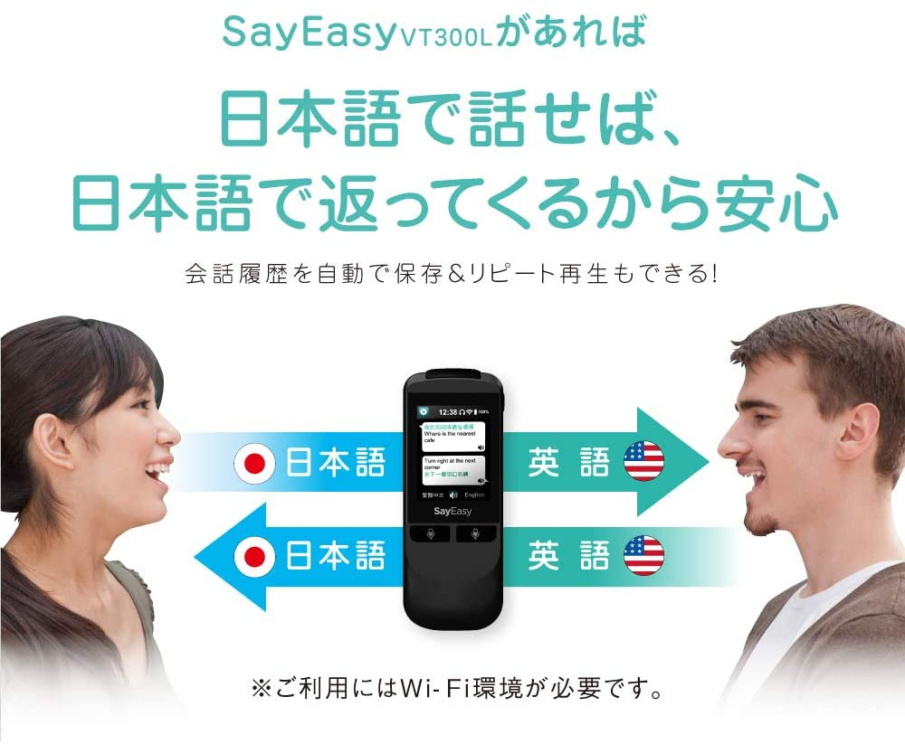 Instant Technology(インスタントテクノロジー) Say Easy VT300LITEの商品画像3