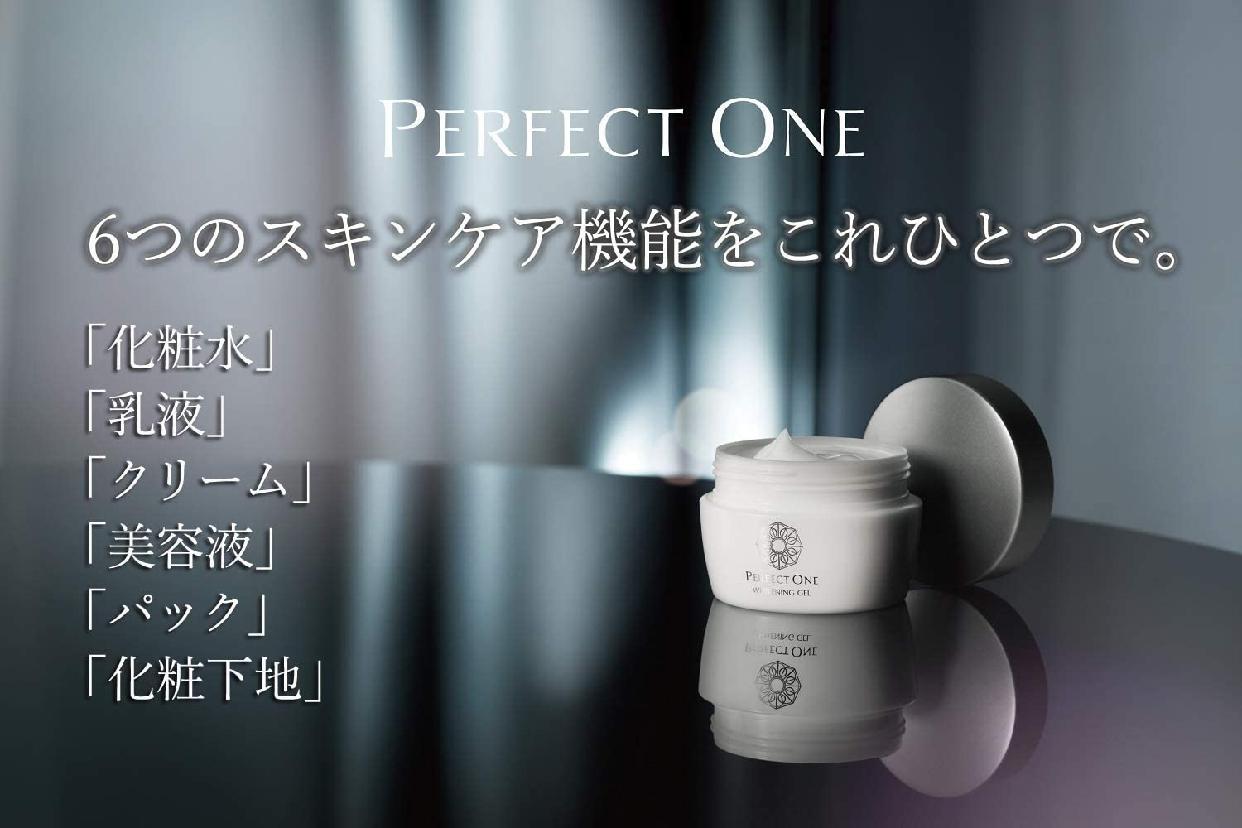 PERFECT ONE(パーフェクトワン) 薬用ホワイトニングジェルの商品画像8