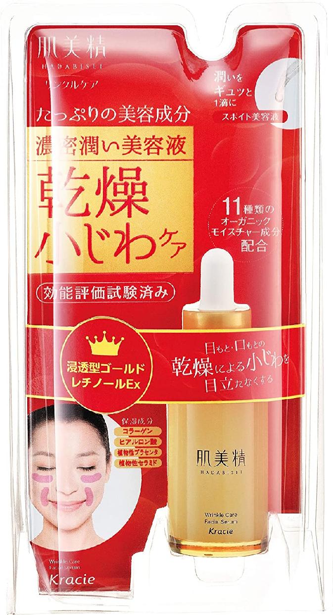 肌美精(はだびせい)リンクルケア 濃密潤い美容液の商品画像