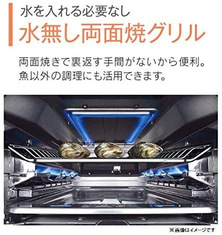 SENCE(センス) RX31W28U12RW/12A13A 幅60cm シルバーの商品画像6