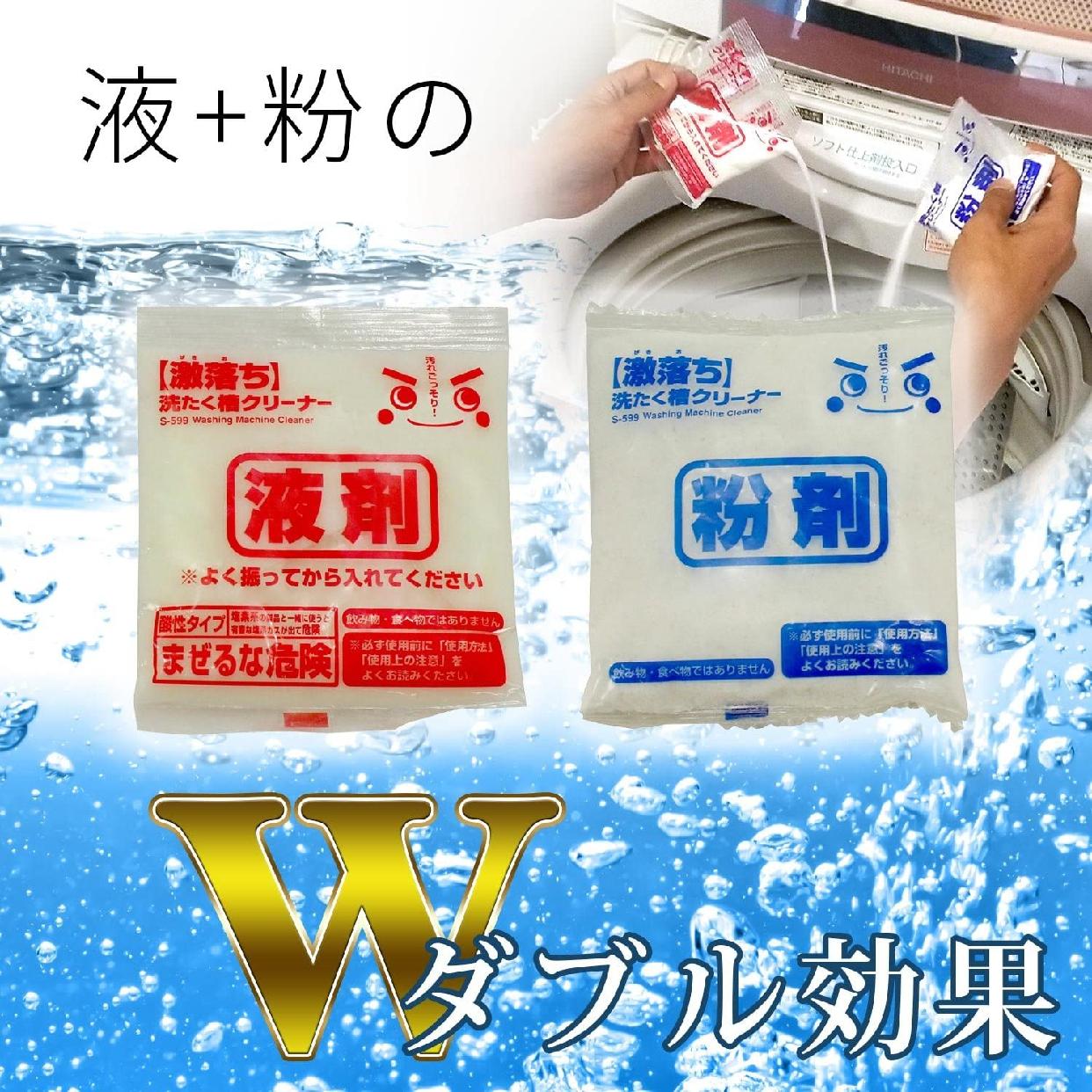 LEC(レック)激落ち 洗たく槽クリーナーの商品画像2