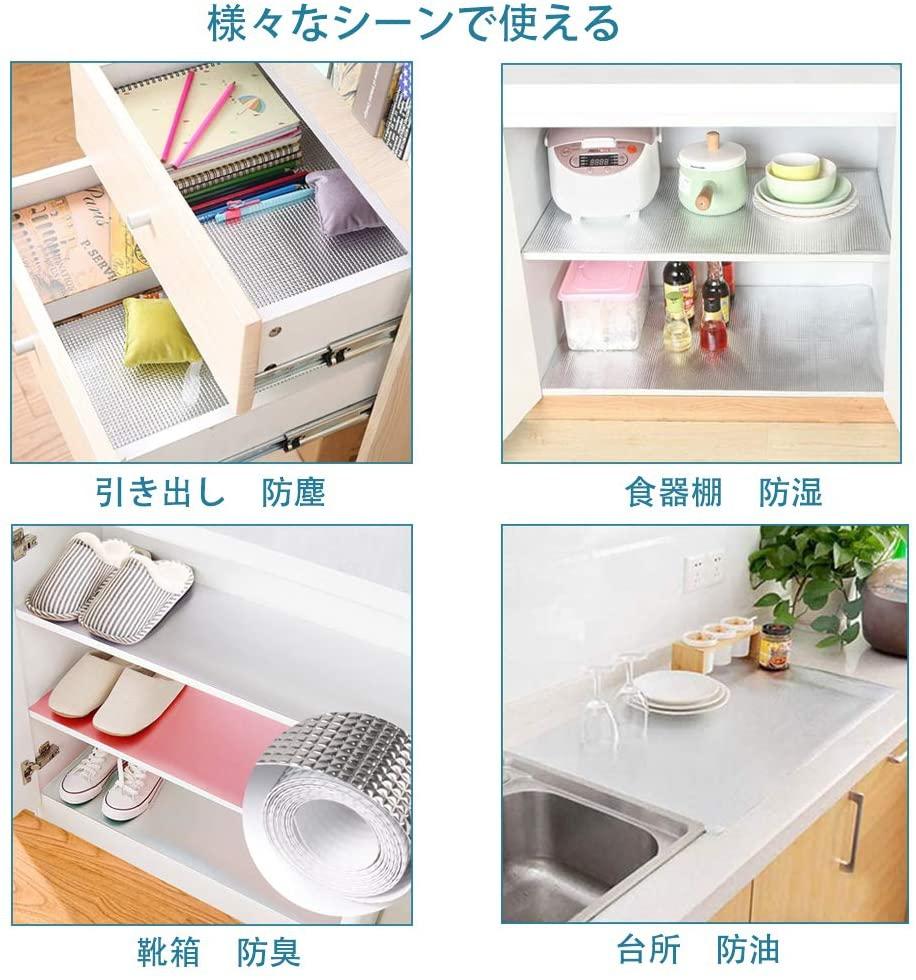 WochiTV(うぉっちてぃーゔぃー)アルミフィルム食器棚シート 30×150cmの商品画像6