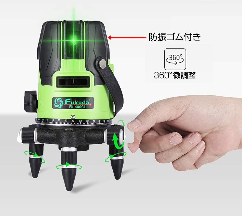 FUKUDA(フクダ) 5ライン グリーンレーザー墨出し器 EK-400GJの商品画像4