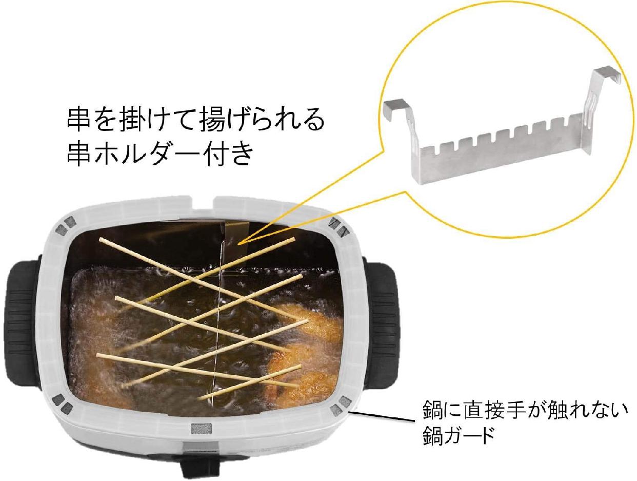 山善(YAMAZEN) 電気フライヤー  揚げ物の達人 YAC-M121(W)の商品画像2