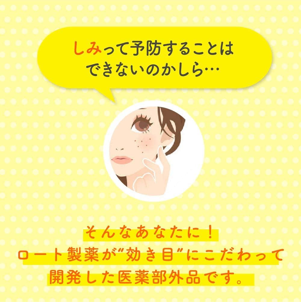 メラノCC 薬用しみ対策 美白化粧水の商品画像11