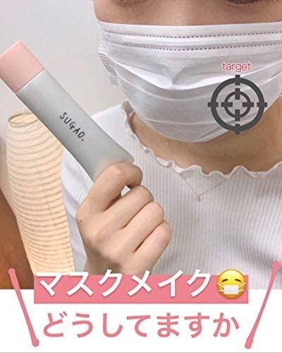 SUGAO(スガオ)エアーフィットCCクリームの商品画像8