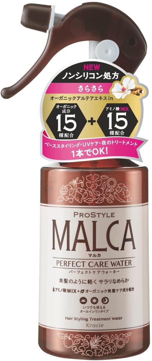 PROSTYLE MALCA(プロスタイルマルカ) パーフェクトケアウォーターの商品画像