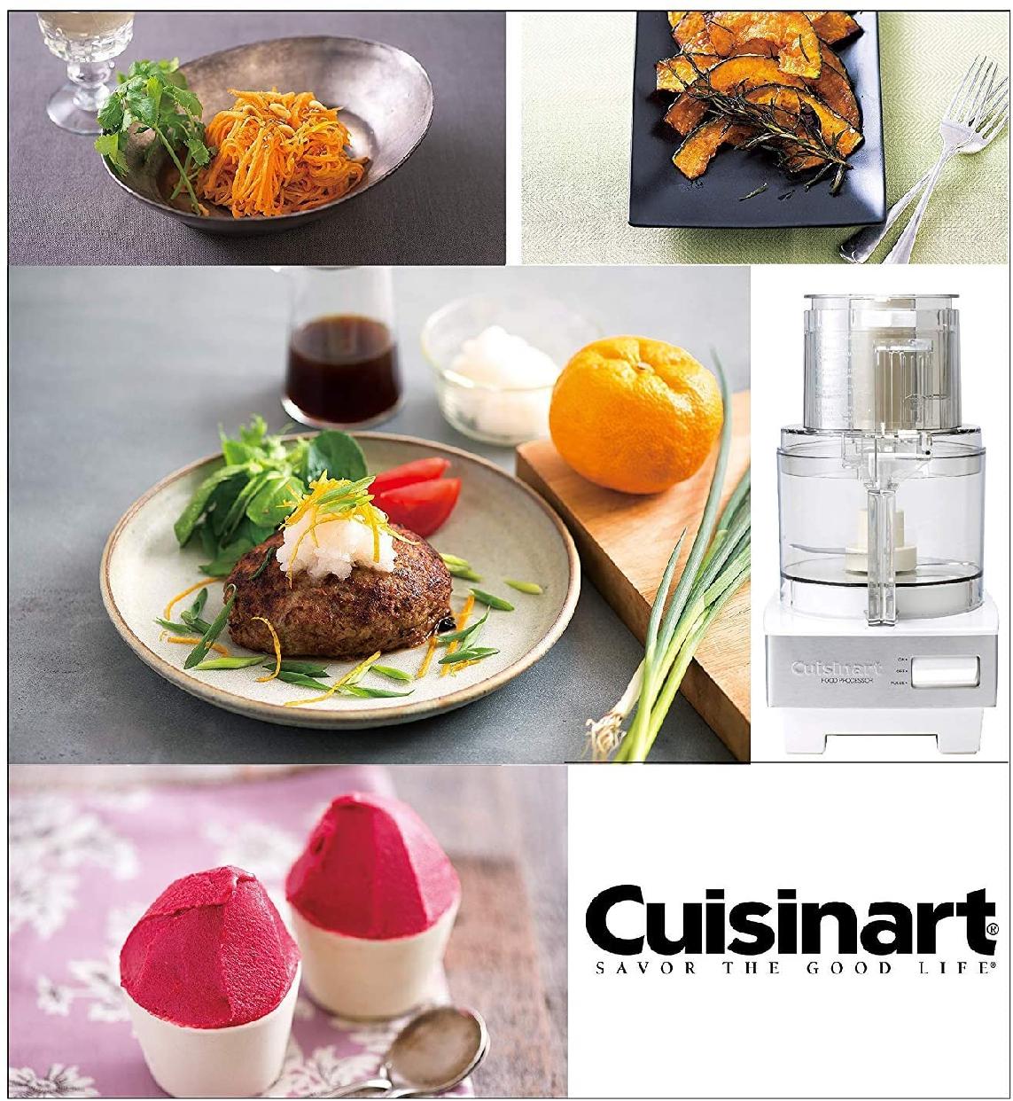 Cuisinart(クイジナート) フードプロセッサー DLC-191Jの商品画像8