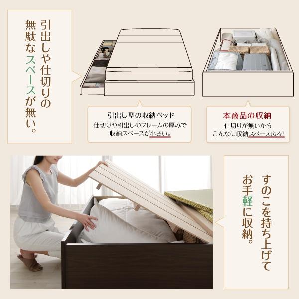 Kinoshita.net ファミリー畳ベッドの商品画像17