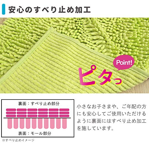 Noone(ヌーン) バスマットの商品画像9