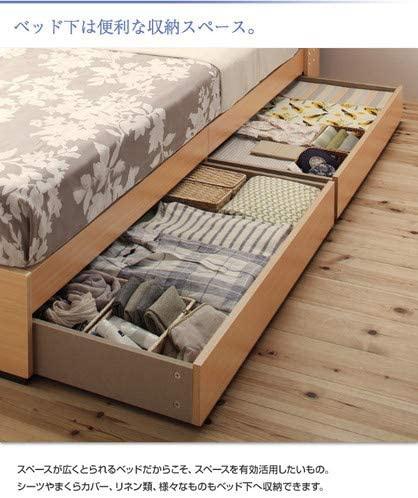 e-バザール(イーバザール) 収納付き 連結ベッド セドリックの商品画像5
