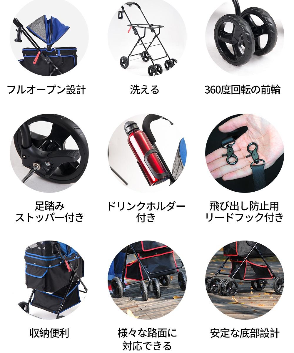 BTM(ビーティーエム) 折りたたみ式4輪ペットカートの商品画像3