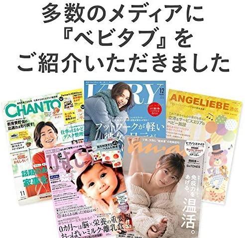 coni-coni(コニコニ)ベビタブの商品画像6