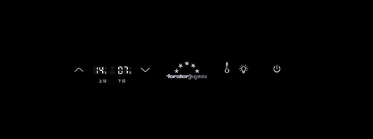 Forstar Japan(フォルスタージャパン) ワインセラー デュアル FJN-160Gの商品画像5