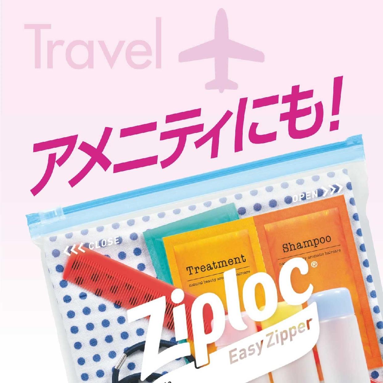 Ziploc(ジップロック) イージージッパーの商品画像6