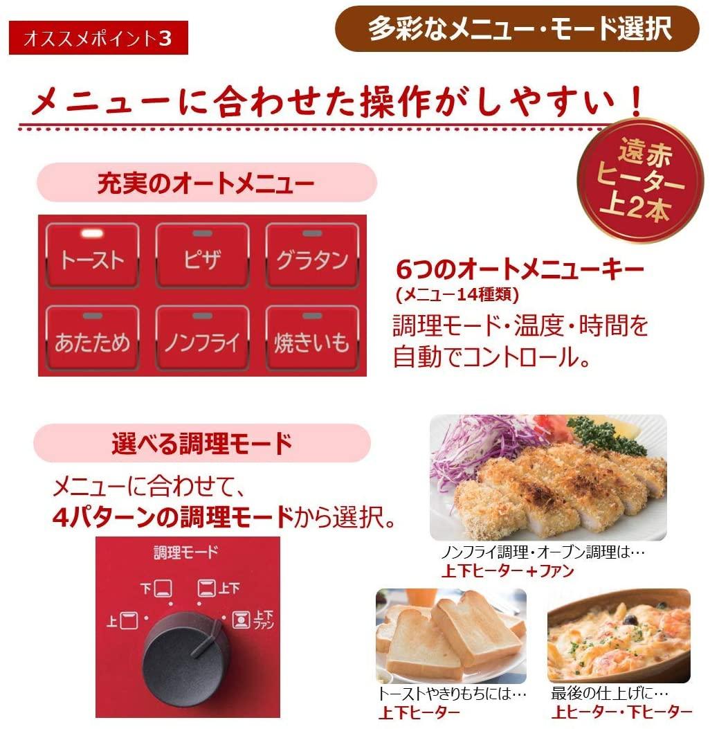 日立(HITACHI) コンベクションオーブントースターHMO-F100の商品画像5