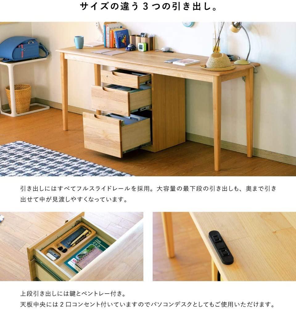 ISSEIKI(イッセイキ) キッズ エリス 180ツインデスクの商品画像4