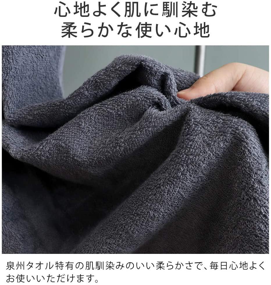 泉州タオル(センシュウタオル) バスタオル 日本製 業務用の商品画像4