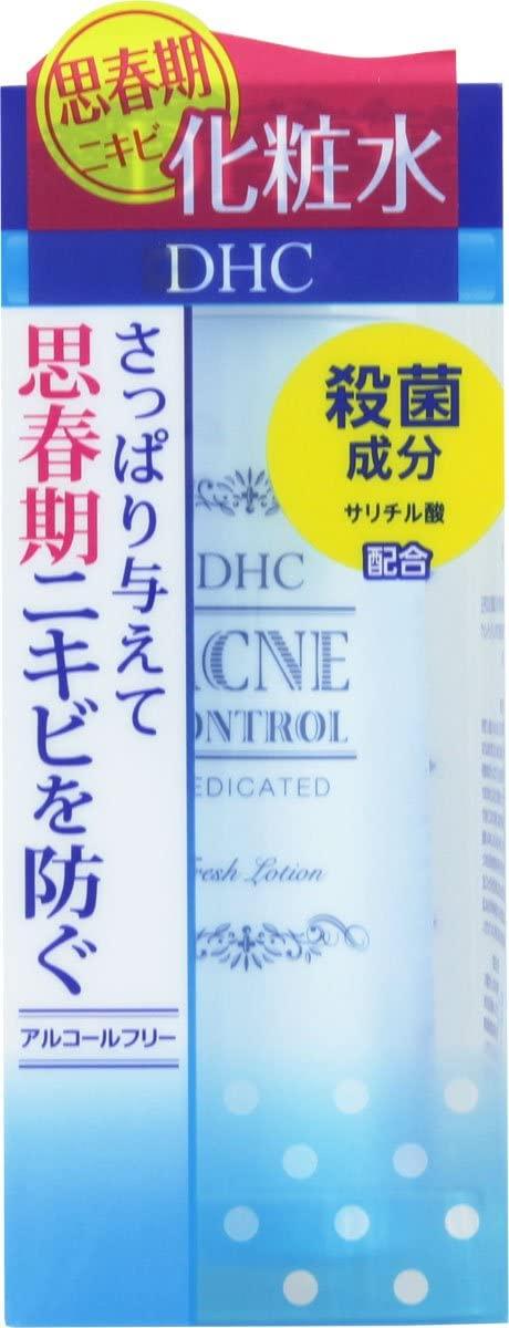 DHC(でぃーえいちしー)薬用アクネコントロール フレッシュローションの商品画像4