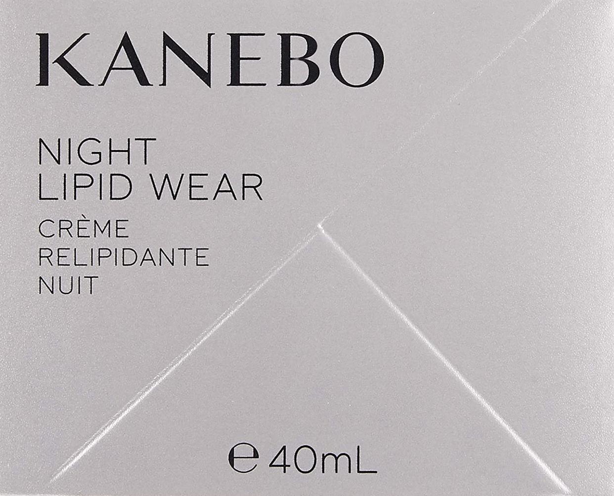 KANEBO(カネボウ) ナイト リピッド ウェアの商品画像2