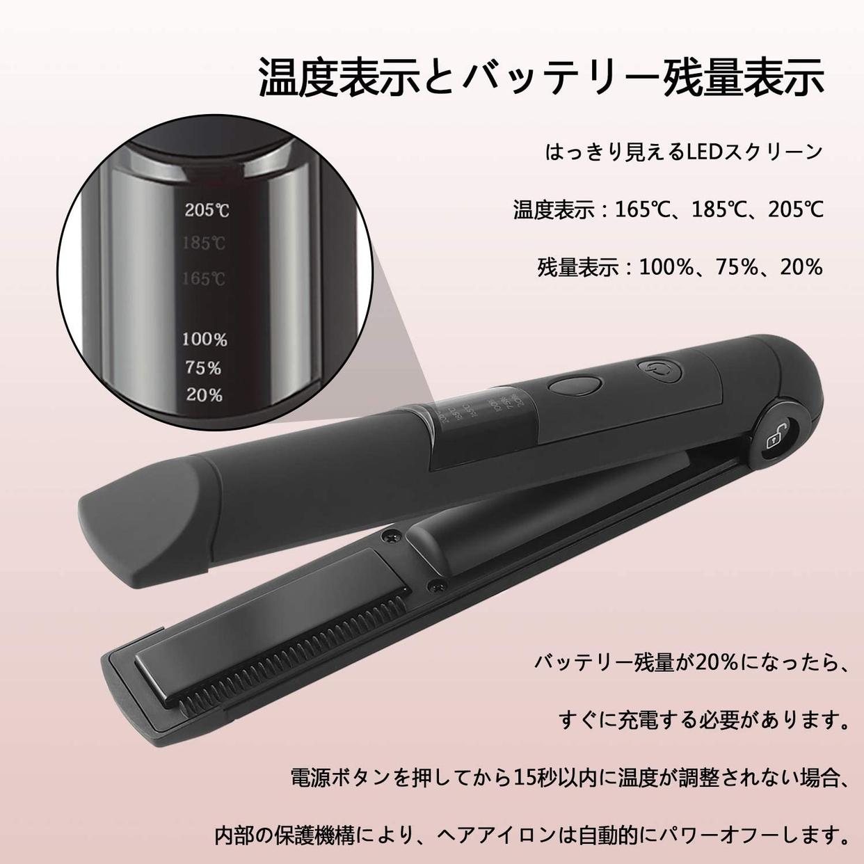 SHARE BEAUTY(シェアビューティー) コードレスヘアアイロンの商品画像3