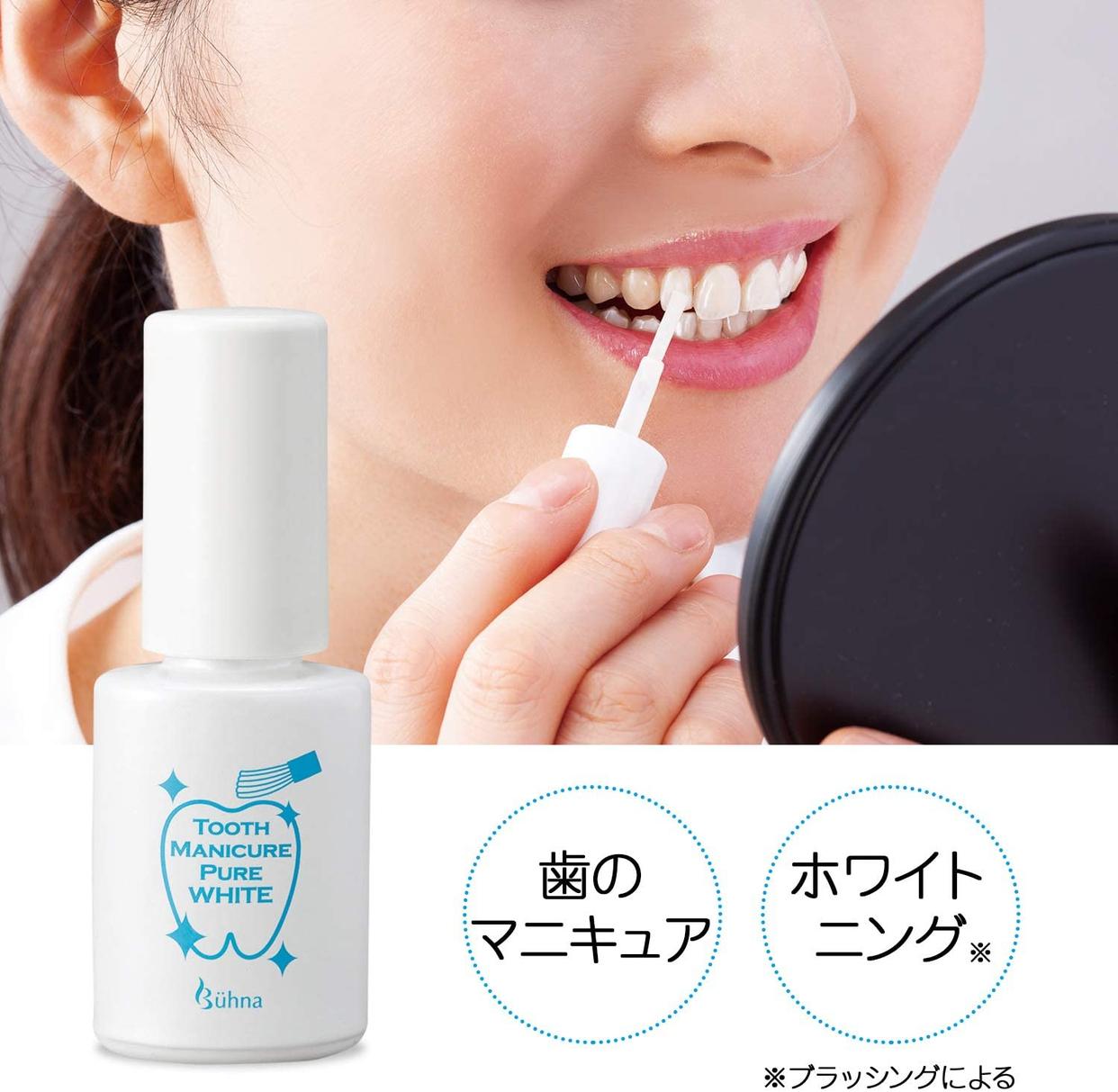 Buhna(ビューナ) トゥースマニキュア ピュアホワイトの商品画像7