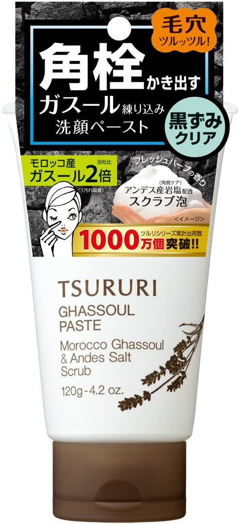 TSURURI(ツルリ) ガスールペースト