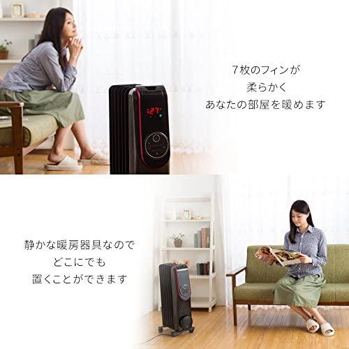 ヒロ・コーポレーション オイルヒーター HC-A31Aの商品画像5