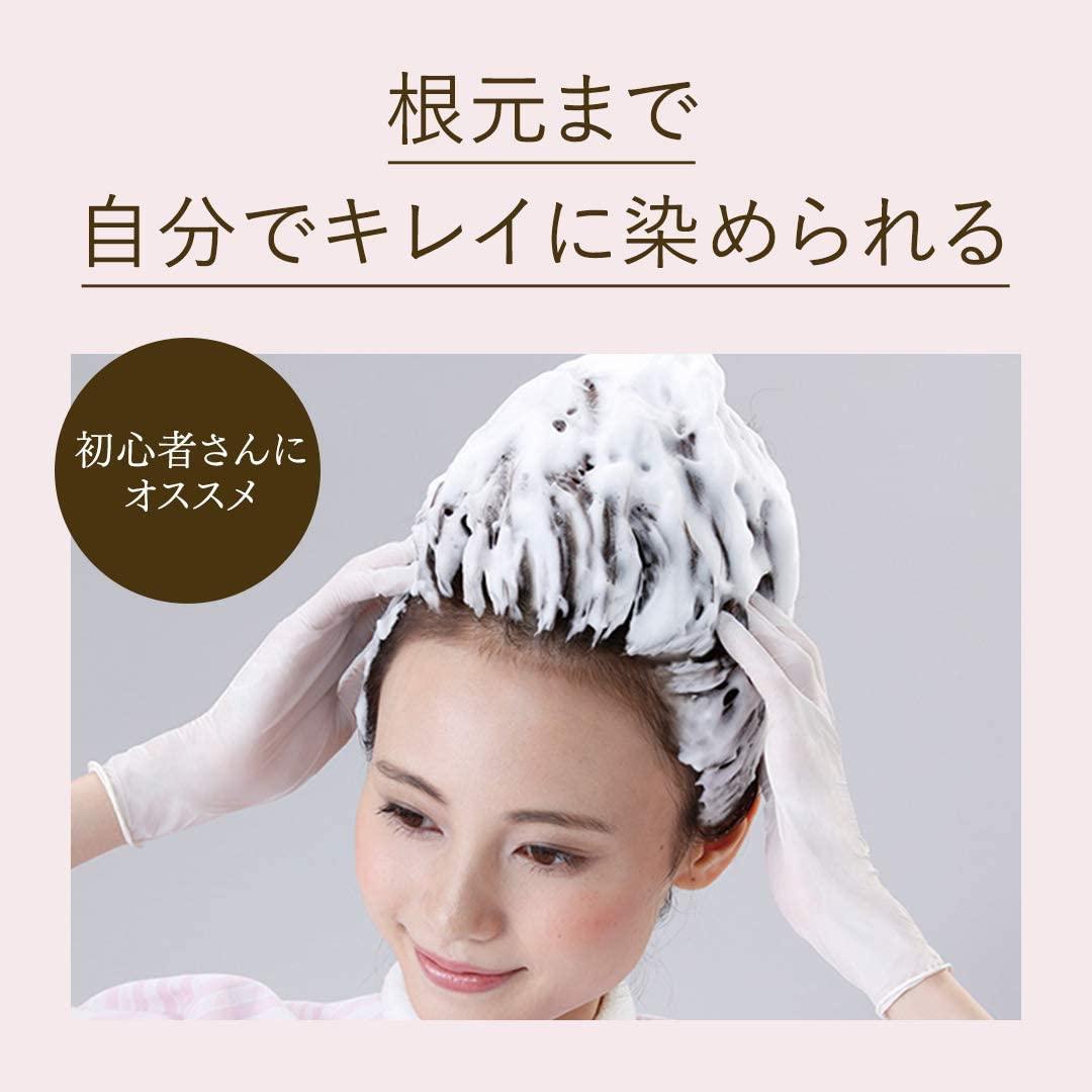 Beautylabo(ビューティラボ)ホイップヘアカラー 髪色もどしの商品画像6