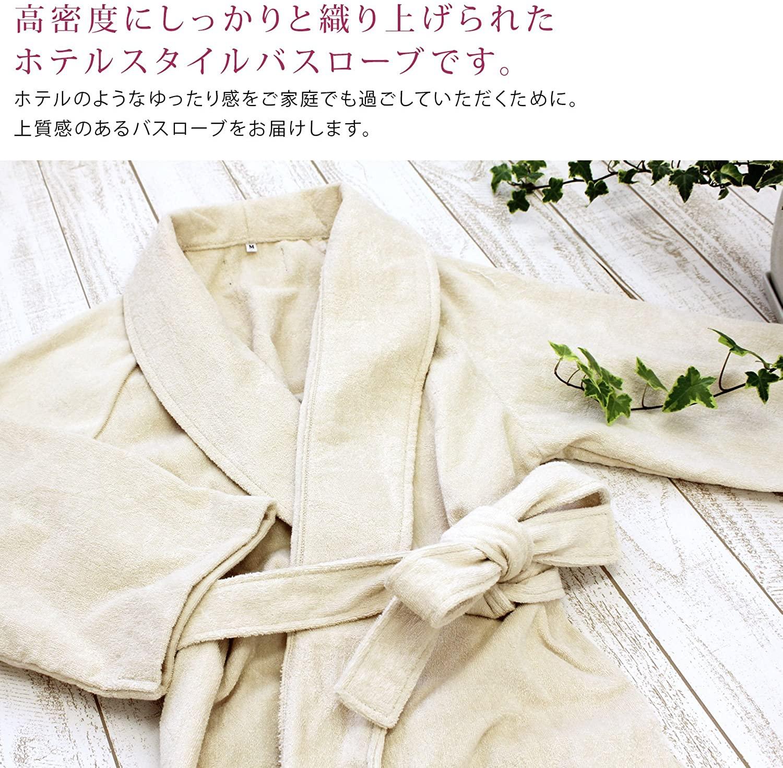 hiorie(ヒオリエ)日本製 ホテルスタイル バスローブの商品画像2
