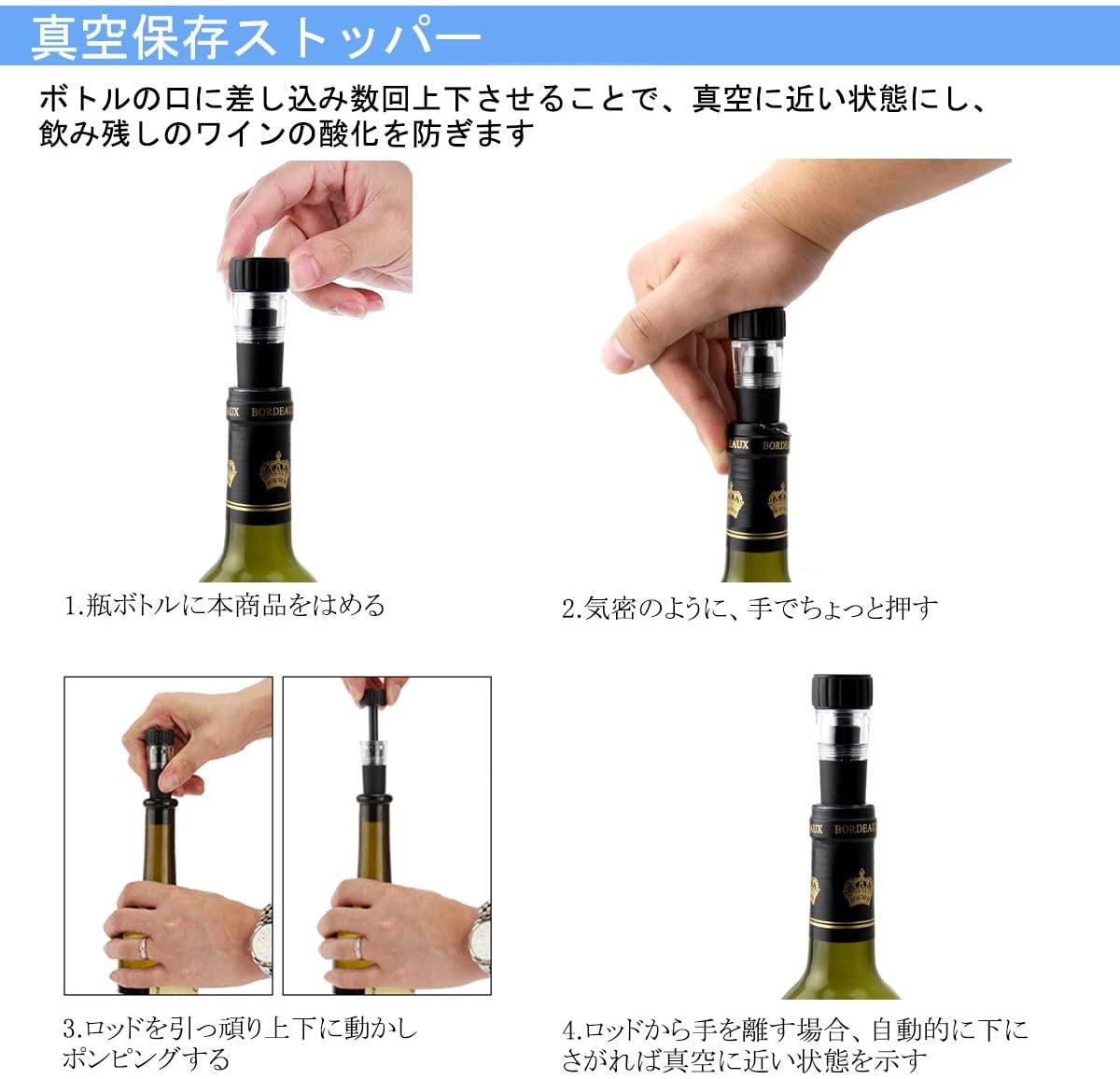 KYUUSI(キューシ) ワインオープナー エアーポンプ式の商品画像4