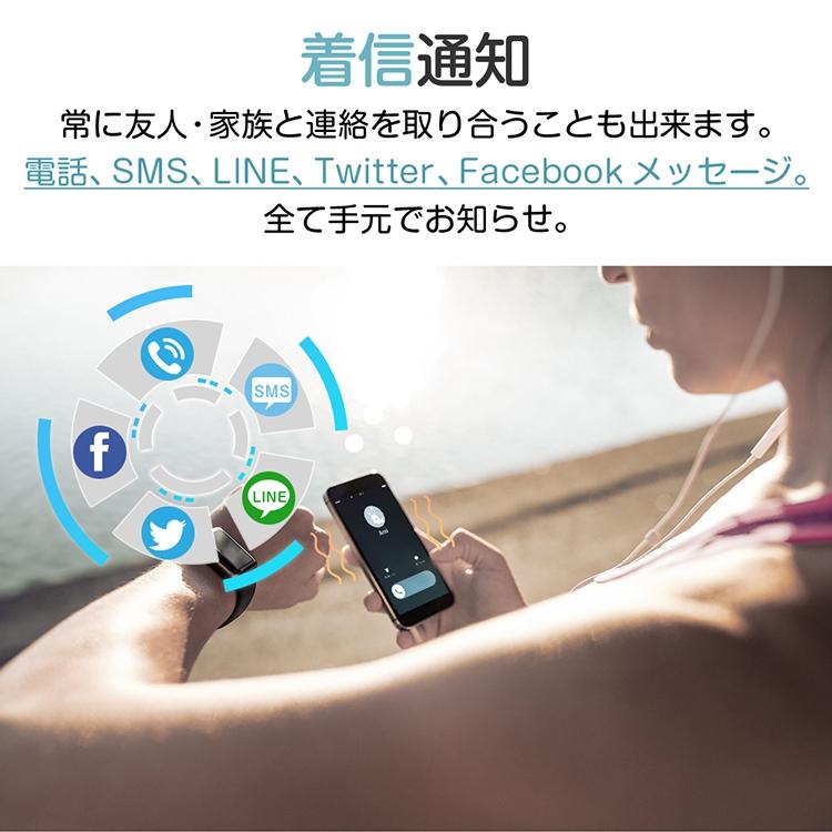 Timicon(ティムコン) スマートウォッチ H2の商品画像13