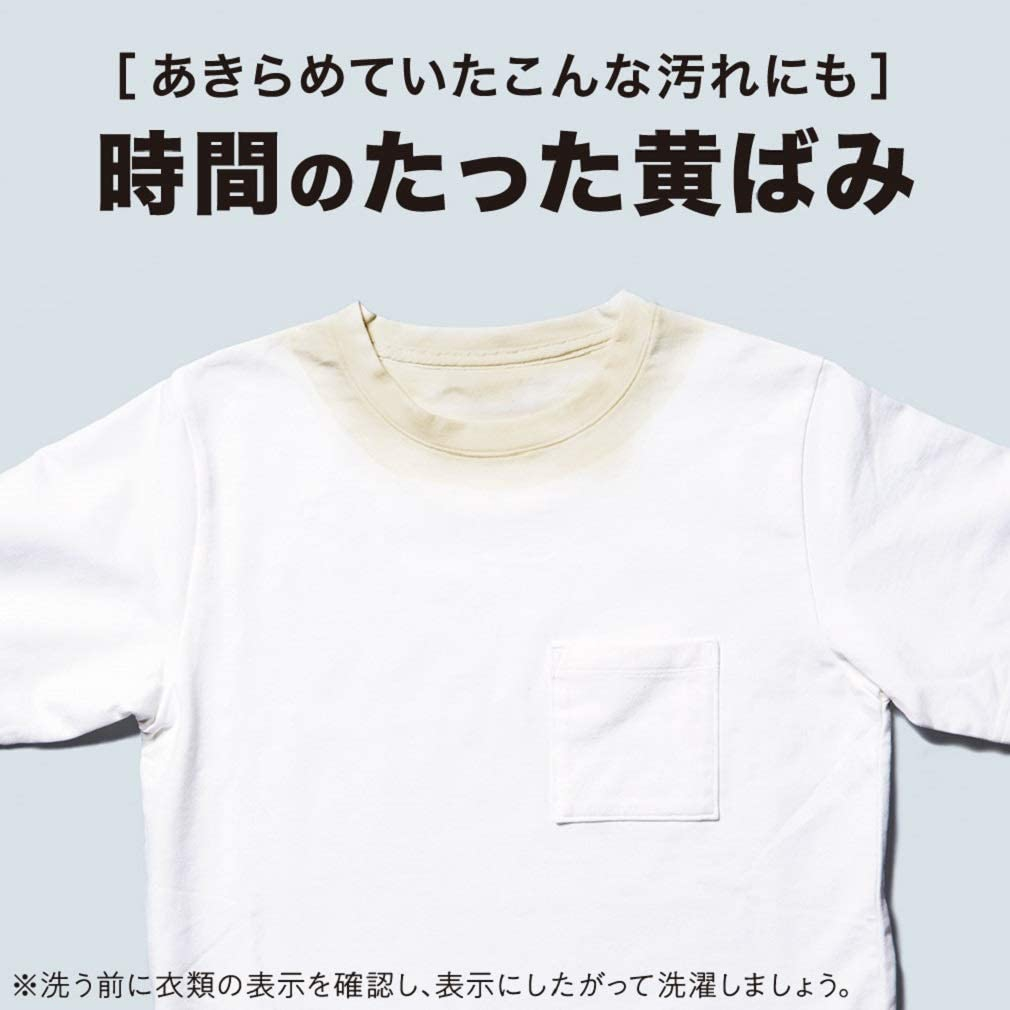 トップ スーパーナノックスの商品画像8