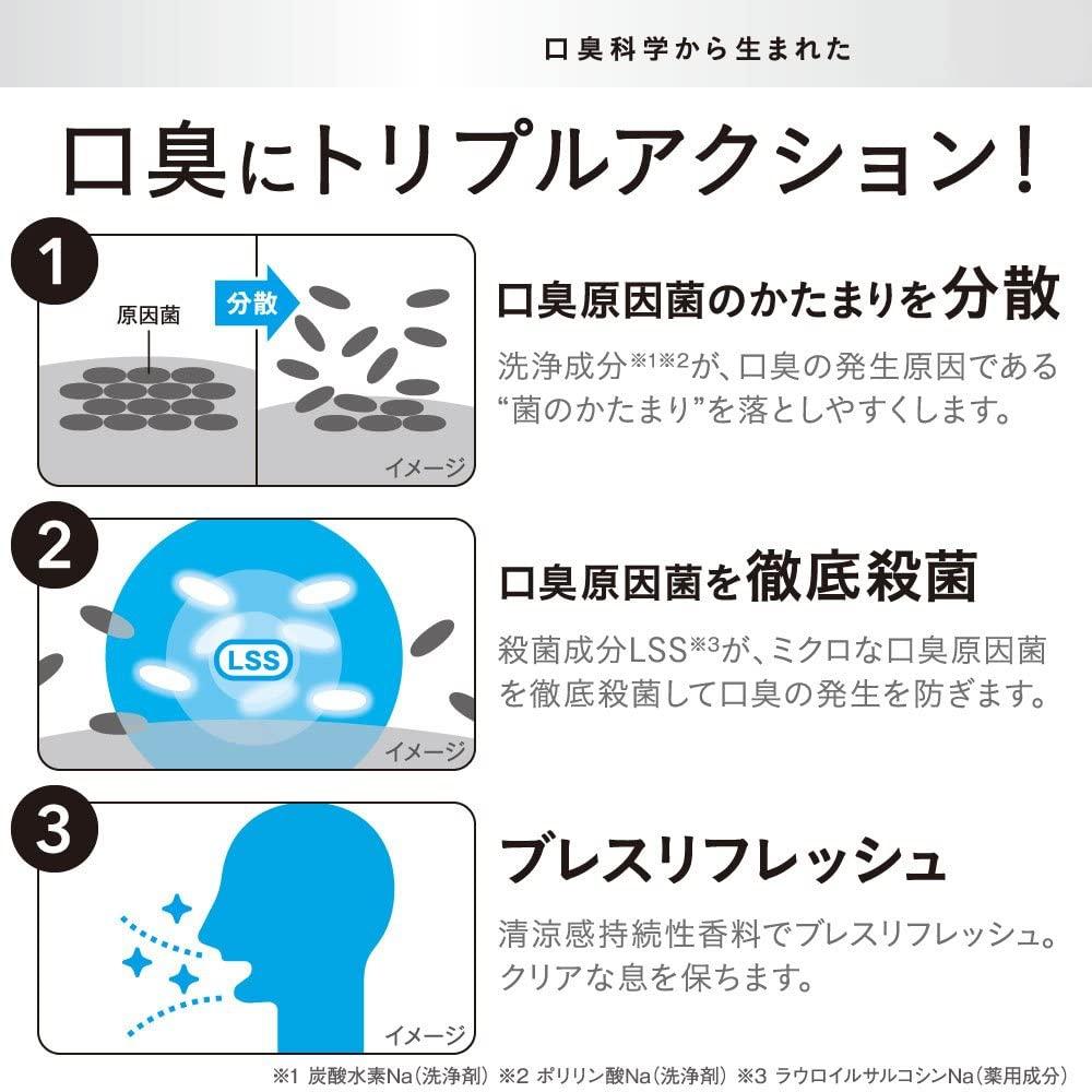 NONIO(ノニオ) ハミガキの商品画像8
