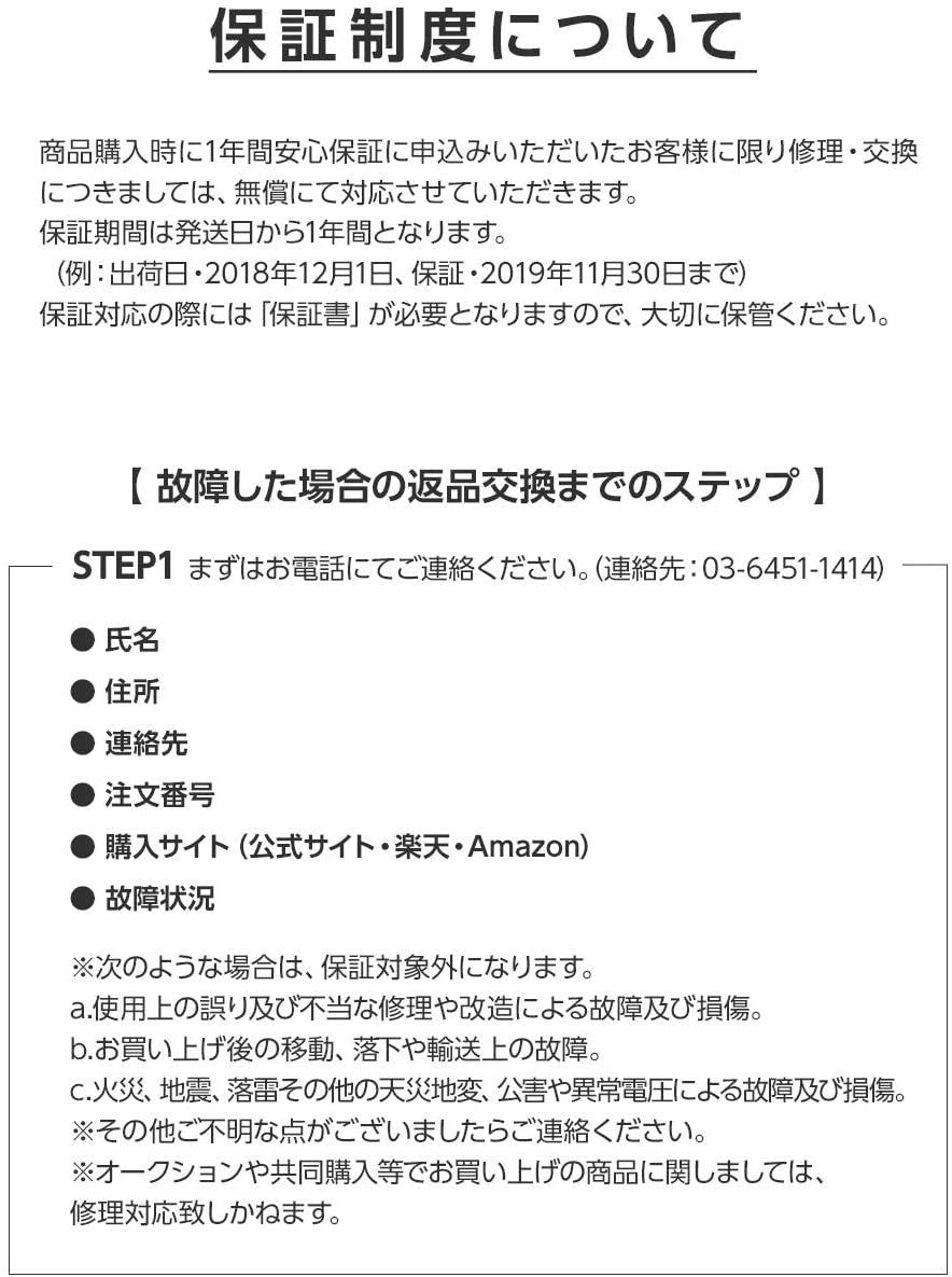 SHINOWA(シノワ)SENSIAの商品画像3