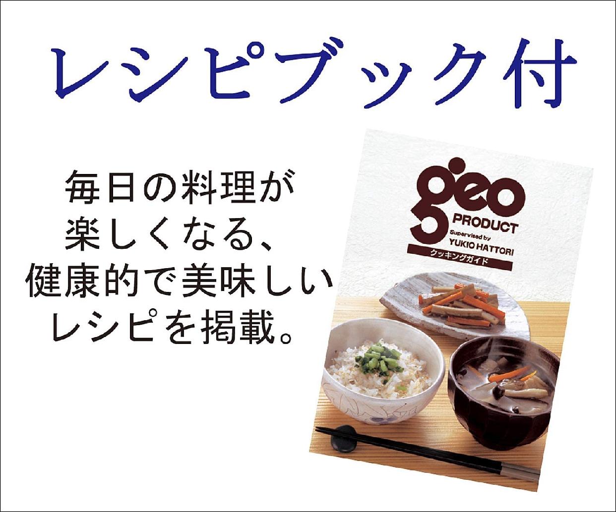 GEO Product(ジオ・プロダクト) 浅型両手鍋 22cm GEO-22Sの商品画像8